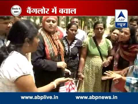 6-year-old Girl Raped In Bangalore School, Parents Protest video