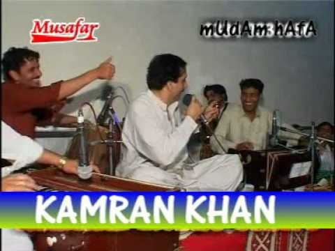 Khalid Malik Best Pashto Tape.mpg video