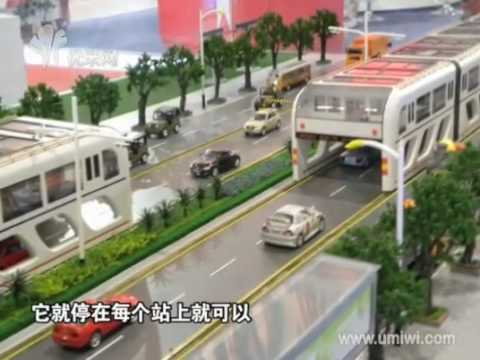 China huge bus