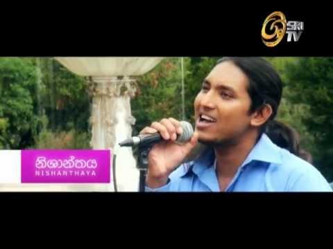Sidi Bidi Adare - Nishanthaya video
