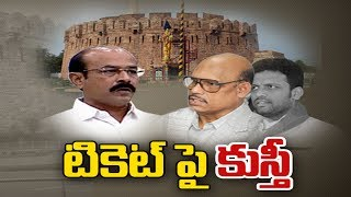 Political Heat in Kurnool | SV Mohan Reddy Vs TG Venkatesh Kurnool  Seat | TDPలో కర్నూలు సీటు చిచ్చు
