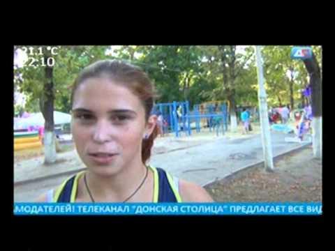 Донская столица 24 08 2015