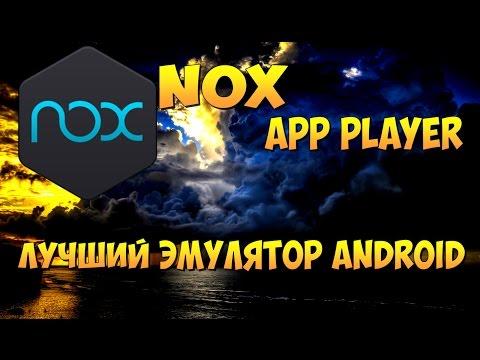 NOX App Player - Лучший эмулятор андроида для ПК, плюсы данного эмулятора от других