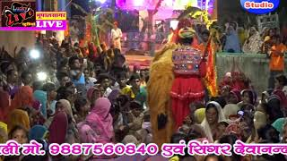 Live New DJ song Bhaupal sagar 2018