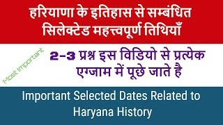 download lagu Haryana History Most Important Dates For All Hssc Exams gratis