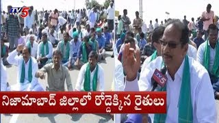 Farmers Protest For Minimum Support Price At Nizamabad