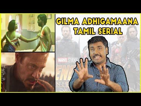 சீரியலில்  கில்மாவா   Blue Sattai Reviews   Priyamanaval   Yaradi Nee Mohini   Idiot Box   Kichdy.