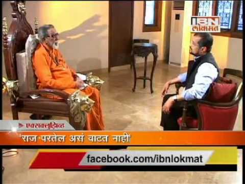 balasaheb thackeray exclusive interview part 3