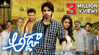 Adda - Adda Telugu Full Movie || Sushanth, Shanvi || With English Subtitles 1080p