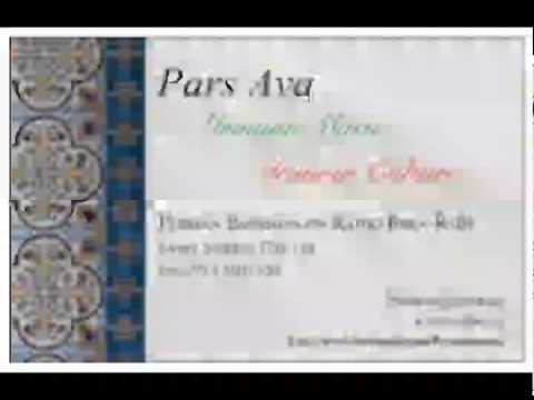 Pars Ava - Tehran City