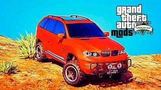 GTA 5 Моды: БМВ X5 - РЕАЛЬНЫЕ МАШИНЫ | КРАФТ АВТО