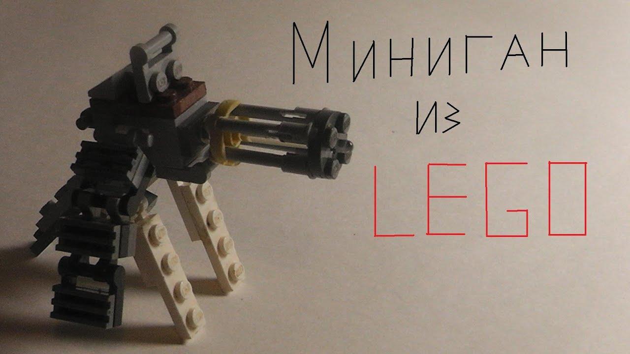 Схемы для сборки LEGO : Тема: Миниган (1/1) 56