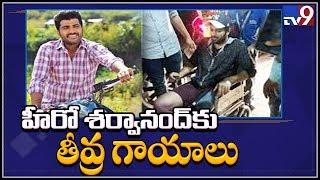Hero Sharwanand gets injured during shoot rehearsals - TV9