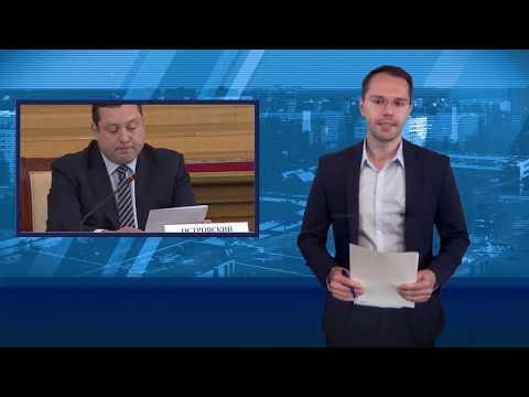 Десна-ТВ: День за днем от 11.11.2019