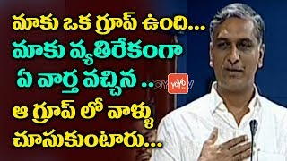 Harish Rao Full Speech at Mission Kakatiya Media Awards 2017 | Telangana Government