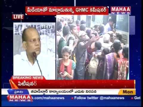 GHMC Commissioner On Telangana Survey -Mahaanews