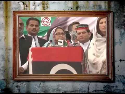Pakistani Politicians Slip of tongue
