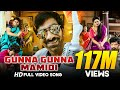 Gunna Gunna Mamidi Full Video Song   Raja The Great Video Songs   Ravi Teja, Mehreen Pirzada