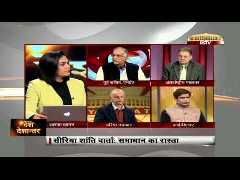 Desh Deshantar - Syria peace talks: Path to settlement