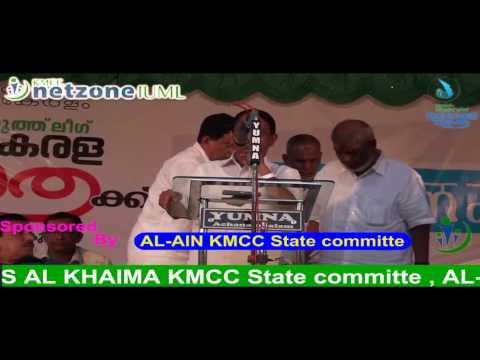 Muslim Youth League Yuva Kerala Yathra - SIDHEEQUE ALI RANGAATTUR