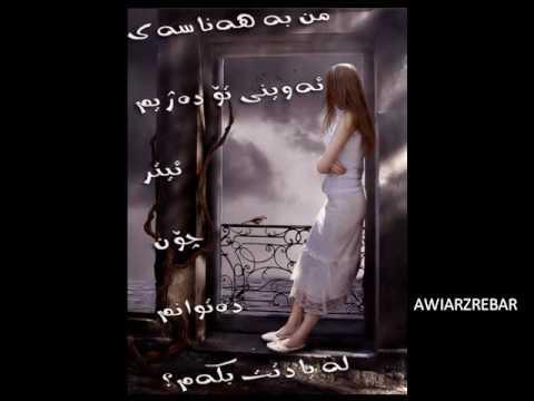 OMAR DZAIY CHANDI عمر  دزهیی  KURDISH MUSIC