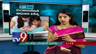 PCOD || Infertility problems || Modern solutions - Lifeline
