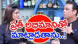 Im Very Good At Flirting | Tamannaah Is My Favorite | Actor Naresh | Night Drive With Lahari #4