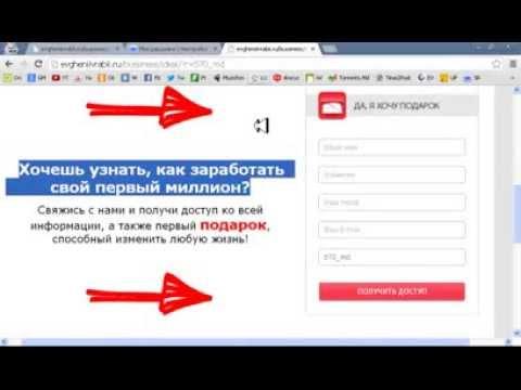 Как сделать реферальную ссылку на страницу подписки