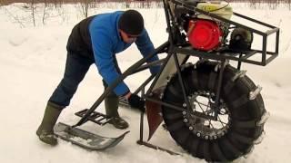 Снегоход-каракат_2_____г Кострома