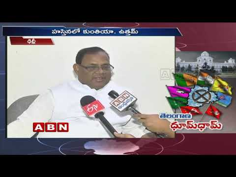 TPCC Uttam Kumar Reddy meets Congress core group in Delhi | ABN Telugu