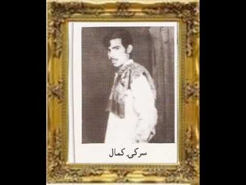Part Kk 1 Of 18  Damsaz Marwat Songs  1982 Dastan lyrics Dilsoz Marwat & Sarkey Kamaal video