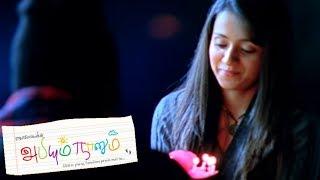 Abhiyum Naanum Tamil Full Movie Scenes | Trisha Surprises Prakash Raj for his Birthday | Cute Scene