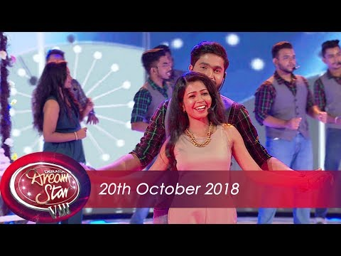 Dream Star Season VIII 20th October 2018