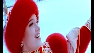 Золотое Кольцо и Надежда Кадышева - Я сама любовь