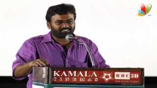 Ordinary - Karu Pazhaniappan Praises Surya at Jannal Oram Audio Launch | Vimal, Vidharth, Poorna