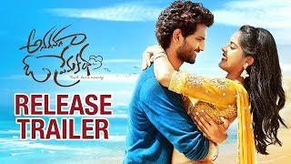 Anaganaga O Prema Katha RELEASE TRAILER | Ashwin J Viraj | Riddhi Kumar | 2018 Latest Telugu Movies