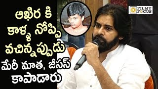 Pawan Kalyan Reveals Emotional Moment with Akira Nandan @Janasena Party Meet