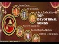 Download Top Devotional Songs I Full  Songs Juke Box MP3 song and Music Video