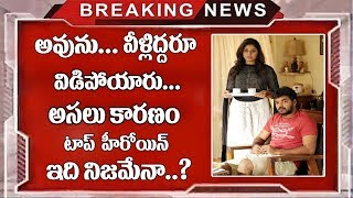 Heroine Anjali Hero Jai Love Breakup