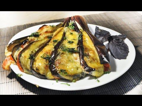 РЕЦЕПТ, после которого вы полюбите БАКЛАЖАНЫ Eggplants, Баклажаны, в духовке с сыром и помидорами