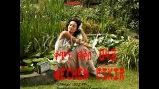 Qechen Fikir 043  (Radio Drama) Sheger 102.1 FM -- MP4