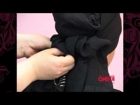 حجاب جميل و مميز Music Videos