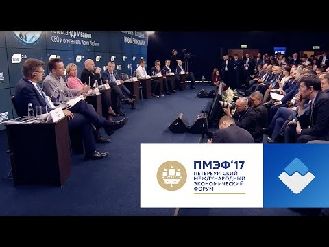 Александр Иванов на ПМЭФ 2017