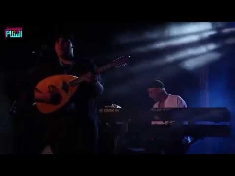 Extrait Du Concert De Gnawa Diffusion  Mousiqa Wassalem video