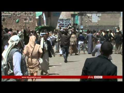 Bbc Pashto Tv Bulletin 30 March 2015 video