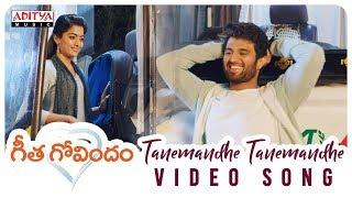 Tanemandhe Tanemandhe Audio Song Geetha Govindam Songs Vijay Devarakonda Rashmika Mandanna