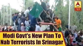 Kaun Jitega 2019: Row Over Modi Govt's New Plan To Nab Terrorists & Reduce Terrorism In Srinagar