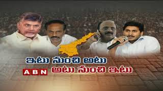 Dicussion | Political Migrations in AP | Part -1