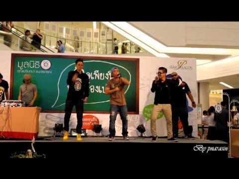 31 Jan 12 Joey Boy+Buddha Bless @ Siam Paragon – 2_Fire
