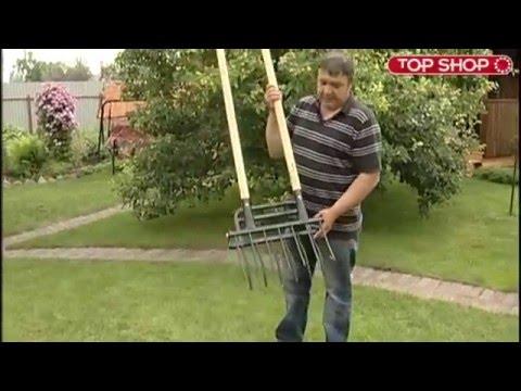 Рыхлитель «СУПЕР-ЗЕМЛЕКОП-7»